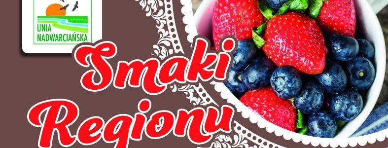 """Zapraszamy do wzięcia udziału w konkursie """"Smaki Regionu – owoce na słodko"""""""